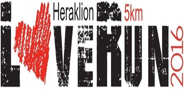 Συμπληρώθηκαν 1.000 συμμετοχές για το LoveRun Heraklion 2016 - Ειδήσεις Pancreta