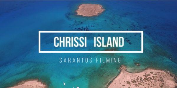 Το νησάκι Χρυσή σε ένα όμορφο βίντεο του Νίκου Σαράντου - Ειδήσεις Pancreta