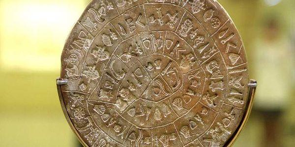 Τρισδιάστατη απεικόνιση του Δίσκου της Φαιστού - Ειδήσεις Pancreta