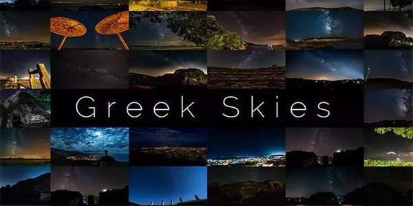 Ο Ελληνικός ουρανός μέσα από 55.000 φωτογραφίες - Ειδήσεις Pancreta