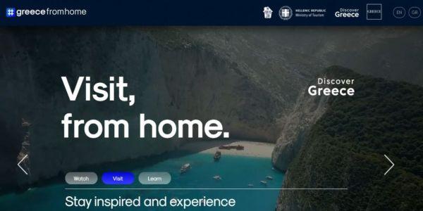 Η Ελλάδα μας από το Σπίτι: Πρωτοβουλία #greecefromhome με την υποστήριξη της Google