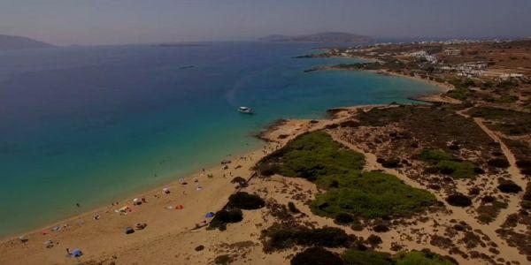 Μικρές Κυκλάδες: Οι «σταλίτσες» του Αιγαίου - Ειδήσεις Pancreta