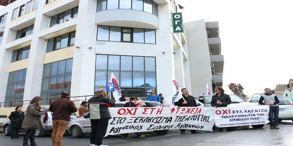 Απο σήμερα κλειστός ο ΟΓΑ,αύριο ο αποκλεισμός απο αγρότες - Ειδήσεις Pancreta