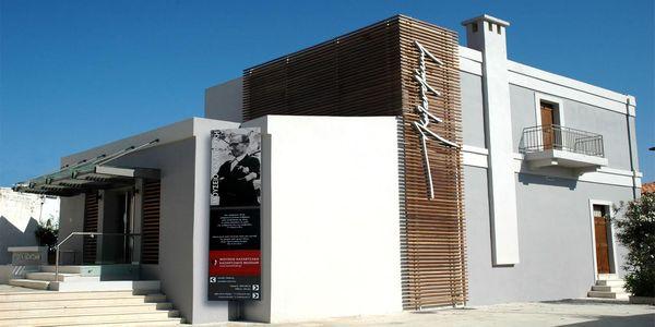 Το Μουσείο Καζαντζάκη υποδέχεται ξανά για τους επισκέπτες του και γιορτάζει τη Διεθνή μέρα Μουσείων - Ειδήσεις Pancreta