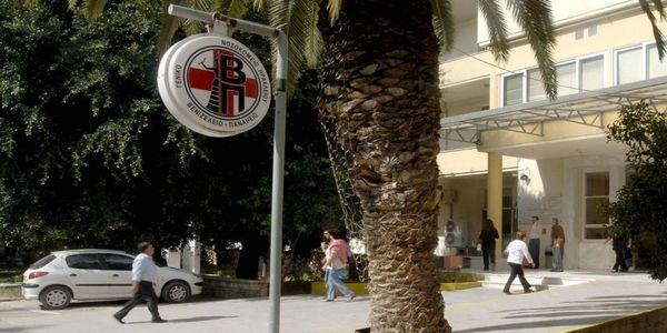 Νέα κρούσματα κορονοϊού σε κλινική του Βενιζέλειου Νοσοκομείου | Pancreta Ειδήσεις