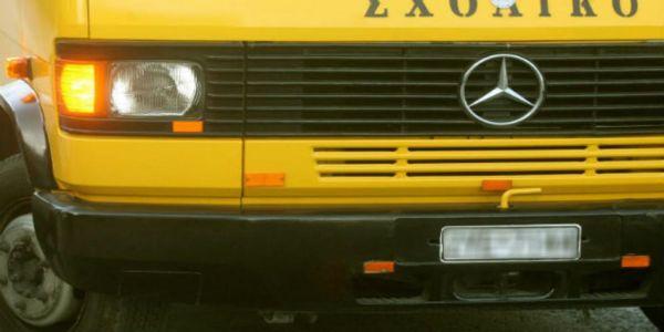 Ηράκλειο: Θετική στον κορονοϊό σχολική συνοδός - Σε καραντίνα 38 παιδιά - Ειδήσεις Pancreta