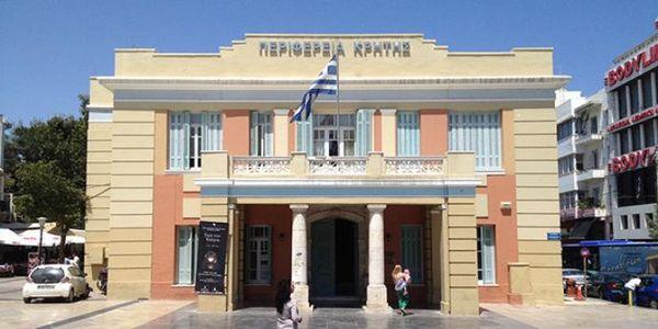 Περιφέρεια Κρήτης: «Αναρτήθηκαν τα αποτελέσματα για τα 841 Σχέδια Βελτίωσης» - Ειδήσεις Pancreta