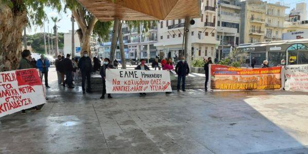 Κρήτη: Κάλεσμα για το πανεκπαιδευτικό συλλαλητήριο της Πέμπτης - Ειδήσεις Pancreta