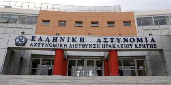 Απανωτά κρούσματα Covid στα κρατητήρια της Αστυνομικής Διεύθυνσης Ηρακλείου - Ειδήσεις Pancreta