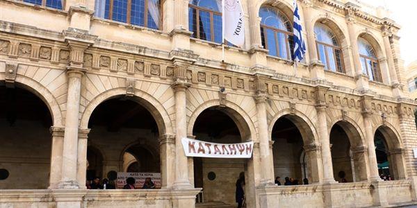 Κατάληψη στο δημαρχείο Ηρακλείου από τους εργαζόμενους της ΠΟΕ ΟΤΑ<br /><br /> - Ειδήσεις Pancreta