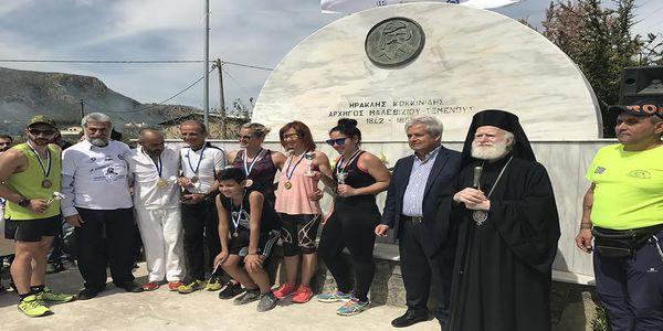 Τίμησαν τη μνήμη του Οπλαρχηγού Ηρακλή Κοκκινίδη (φωτο)