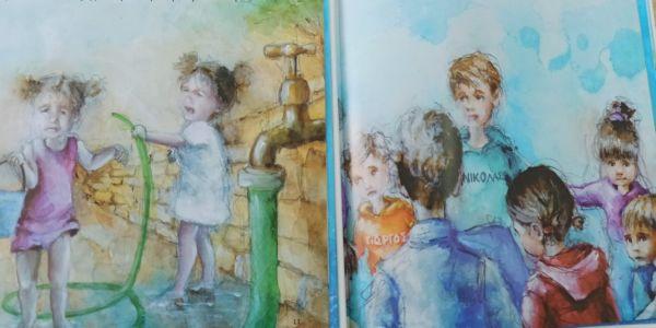 «Μα πού πήγε το νερό;» Ένα νέο διδακτικό παραμύθι που εκπέμπει μηνύματα για την κατασπατάληση του νερού - Ειδήσεις Pancreta