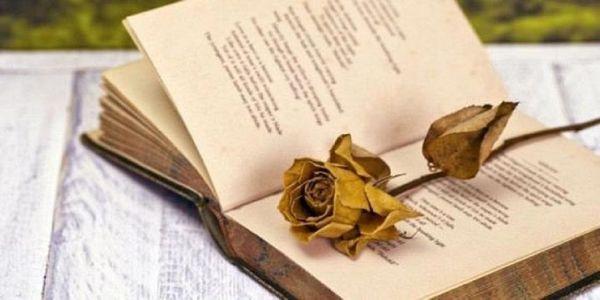Εκδήλωση την Παγκόσμια Ημέρα Ποίησης