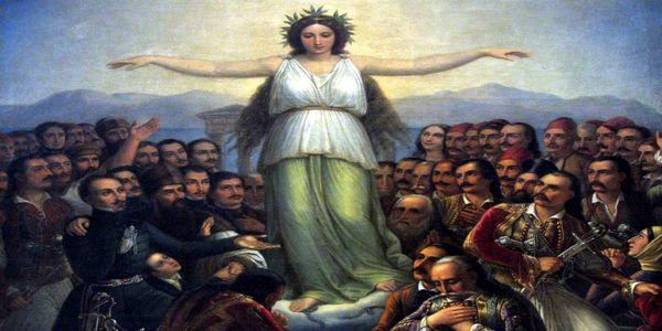 Από το 1821 μέχρι σήμερα: Η Ελλάδα εγκλωβισμένη σε μία ασύμμετρη σχέση εξουσίας - Ειδήσεις Pancreta
