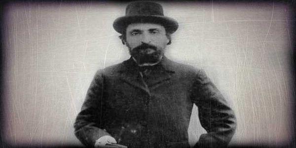 Γεώργιος Σουρής 1853 – 1919 - Ειδήσεις Pancreta
