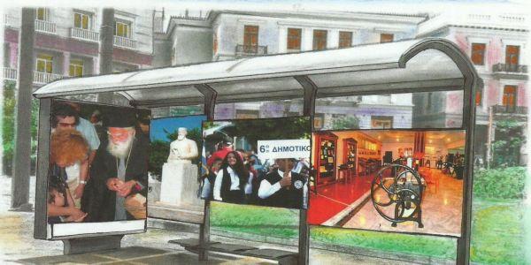 Παρουσίαση των «Στάσεων» του Βαγγέλη Κακατσάκη στα Χανιά