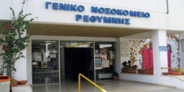 Μαζικές παραιτήσεις γιατρών στο Νοσοκομείο Ρεθύμνου με φόντο τις απειλές της διοίκησης και τις ελλείψεις προσωπικού | Pancreta Ειδήσεις